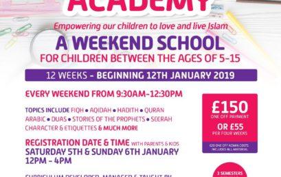 A look into al-Nakhlah Academy