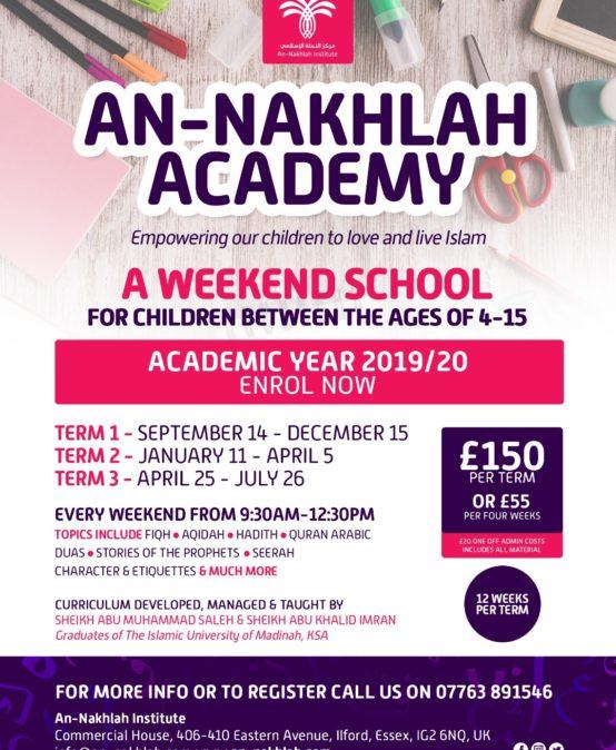An Nakhlah Academy