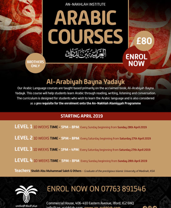 Brothers Arabic Course