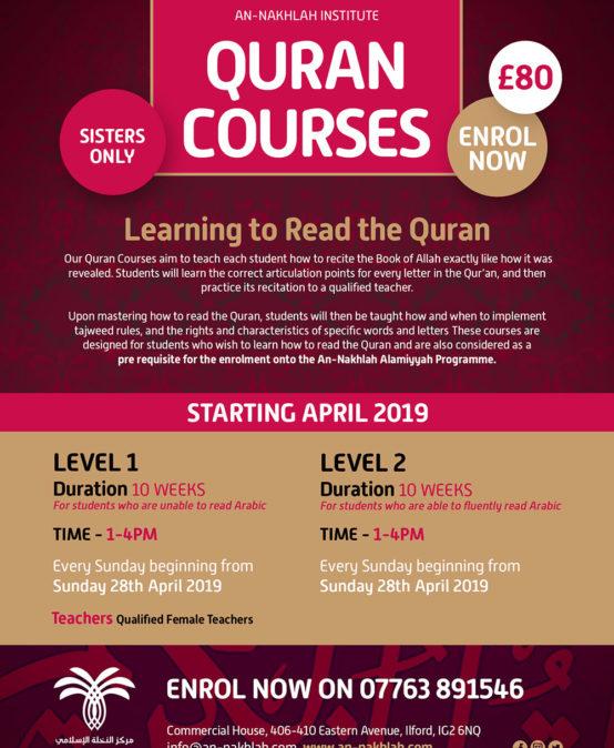 Quran for Sisters